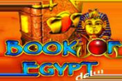 Книга Египта Делюкс играть бесплатно в казино